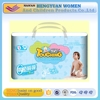 Hot sale good quality breathable baby diaper