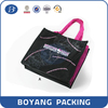 cheap promotional non woven shoulder bag