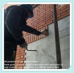 Ceramic tile adhesive manufacturers selling---OEM