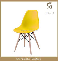 colorful plastic eiffel lounge chair for sale
