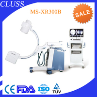 MS-XR300B High Frequency Mobile C-arm System digital x-ray machine prices