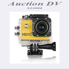 hot products VCR car dvr g8000h