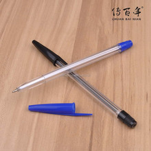 Factory Sales Simple Ball Point Pen