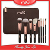 MSQ 8pcs Synthetic Hair Rose Gold Ferrule Makeup Brush Set With Case