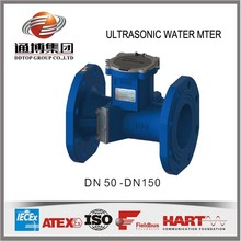 UWM9000 ultrasonic flow meter price