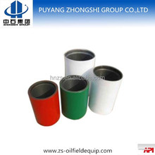 API 5CT LTC(long thread casing) Casing Coupling/Oil well coupling