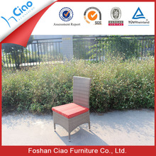 Leisure dining chair rattan coffee chairs with white aluminum stool garden furniture
