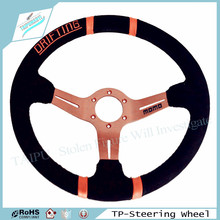 Yellow 14 Inches Momo Steering Wheel Suede Leather Deep Racing Steering Wheel