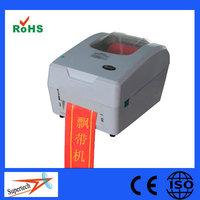 Automatic Digital Hot Foil Ribbon Printing Machine