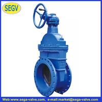 DIN3352 F4&F5 ductile iron resilient seat gate valve PN16 bronze gate valve