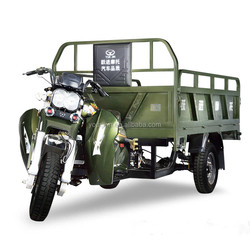 china tipper cargo tricycle