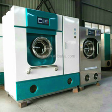 FORQU Automatic Double Cylinders Four Filters Cloth Dry Cleaners