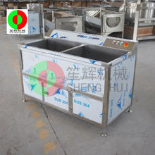 factory produce and sell energy conserving vegetable cleaning machine QX-2p for industry