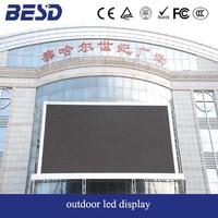 P2.5 P4 P6 P8 P10 P12.5 P16 and P20 SMD and DIP led display outdoor