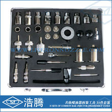 Bosch denso Injector remove tool Common rail fuel injector repair tools for sale