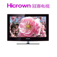 42 inch samsung model led tv power consumption low
