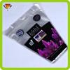 flower sleeves for plant, plant bag,flower bag