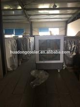 Industrial aire acondicionado, bajo consumir enfriadores de aire, más nuevo refrigerador de aire evaporativo