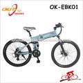 """26"""" tamaño de la rueda de aleación de aluminio material del marco plegable bicicleta de montaña"""