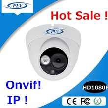 channel dvr 1080p full hd home cctv ip camera system onvif ir 30m CMOS outdoor dome ip camera