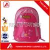 2015 China Flower House children school bag for kids, Cute kids school bag