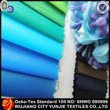 recién 380t impermeable de tela de nylon