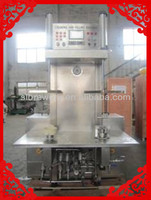 beer keg washer and filler in machine