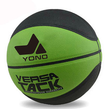 High quality oem pu basketballs mens 7# brand sales customized basketball