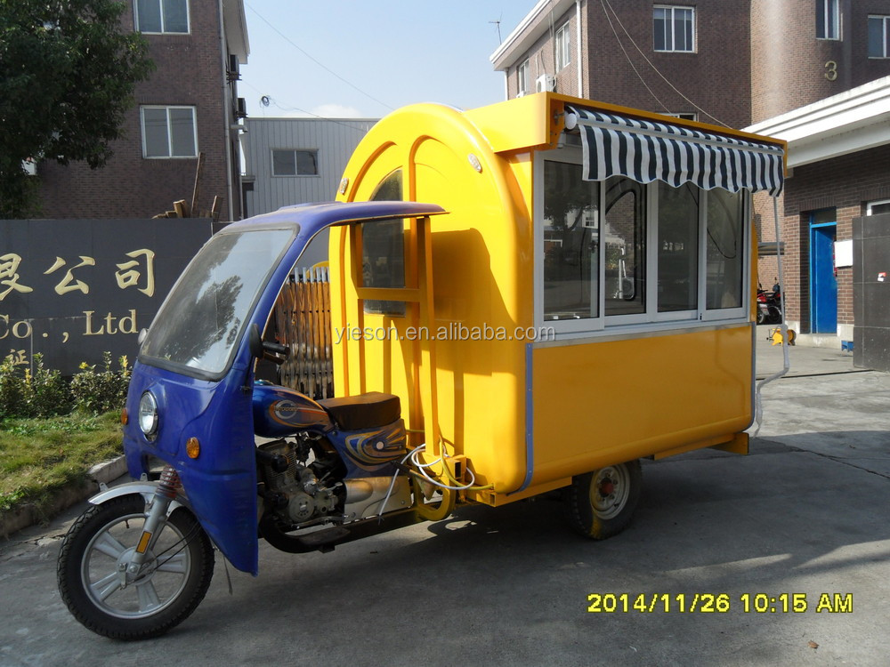 gasoline motor tricycle food vending cart for sale