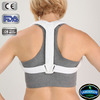 FDA Certified Orthopedic Clavicle Belt for Posture Correction