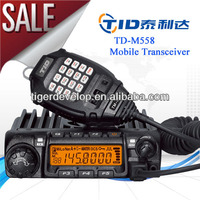 UHF 400-470MHz professional mobile transceiver military vehicles radios for sale