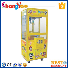 Toy Paradise Amusement Park Small Claw Machine