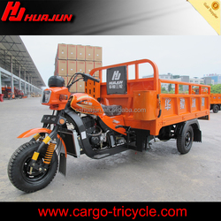 China cargo motor tricycle/three wheel motor tricycle for exporting