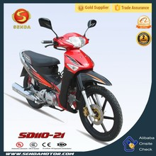 110cc Electric/Kick Start Cub Motorcycle SD110-21
