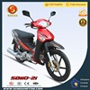 110cc Electric/Kick Starting Fuel Tank 3.4L Cub Motorcycle SD110-21
