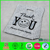 customized sizes disposable pe promotional plastic bags with logo