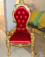 Baroque king size high back throne chair/Antique golden king throne chair in hot selling /Luxury wedding chair B004#