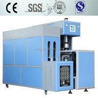 5 Gallon Pet Bottle Making Machine /blow Molding Machine/plastic Mould Machine/price