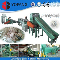 waste/used plastic pp pe film recycling line