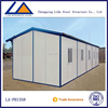 Easy Installation Low Cost Prefabricated House Plan