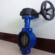 DN150/DN300 warm-gear type cast iron wafer butterfly valve