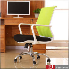 Best comfortable fancy office chairs