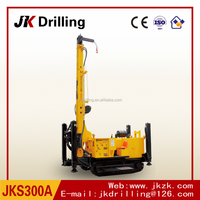 300m hydraulic air drilling rig for water well drilling