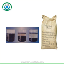 Water treatment Cationic polyacrylamide Powder CPAM used as Sludge dewatering agent