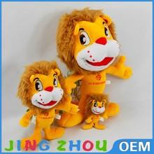 Top quality factory wholesales plush lion toy,lion plush toy,animal plush lion