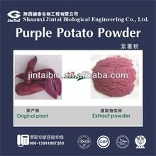 drink powder 10:1 bulk powder chinese purple sweet potato