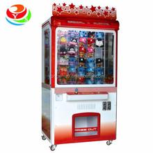 Electric amusement key master push toy gift machine