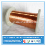 factory prices thin electrical aluminum wire quality assured welding wire aluminium