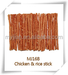 chicken and rice stick MJ16B pets snacks dry bulk dog training treat food chew natural manufacturers