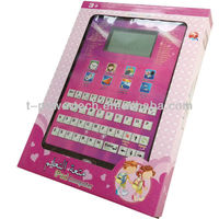 Popular islamic arabic kids electronic educational toys with LCD display